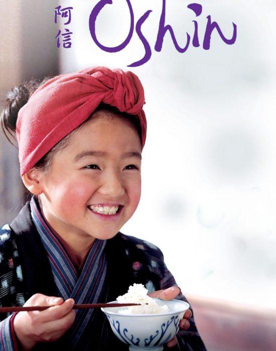 Film Oshin