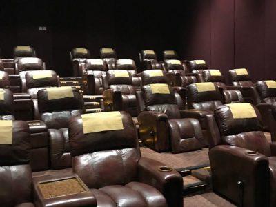 Bioskop Premiere