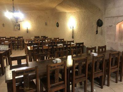 Dede Efendi Restaurant