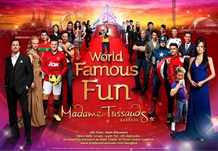 Madame Tussauds Bangkok Thailand